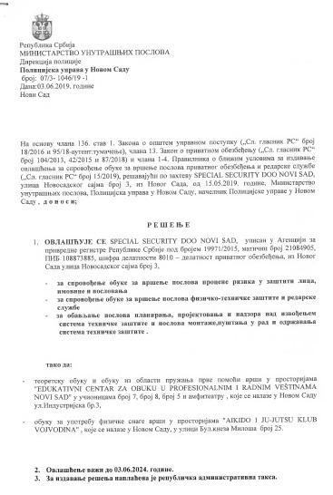 Ovlašćenje za sprovođenje obuka Novi Sad