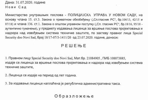 Licenca za vršenje poslova projektovanja i nadzora nad izvođenjem sistema tehničke zaštite